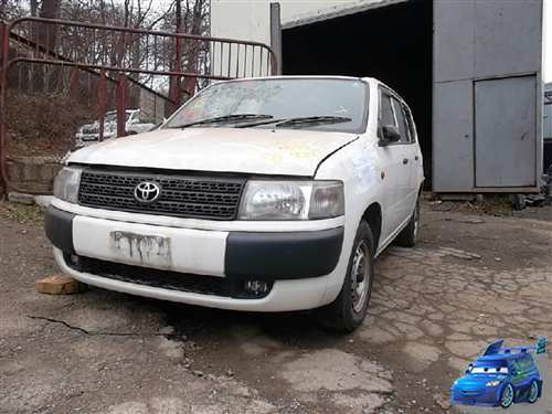 Air Bag Toyota Probox
